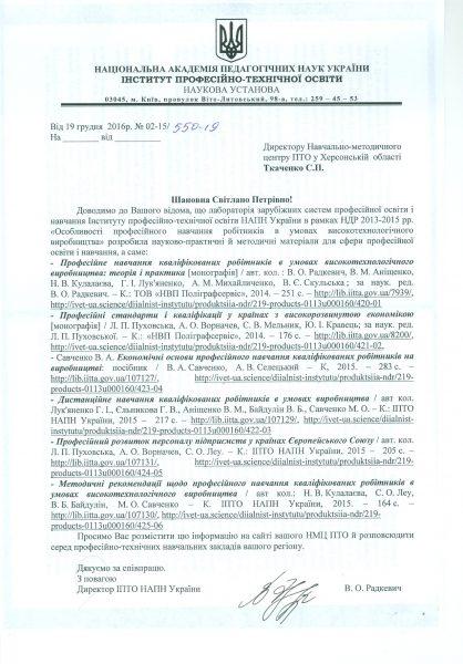 xerson-21